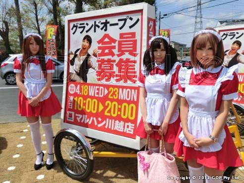マルハン様のアドクルプラス 自転車広告ではありません。