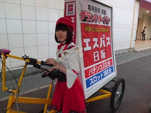 エスパス日拓様のアドクルプラス 自転車広告ではありません。