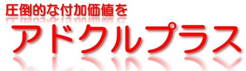 banner_top.jpg